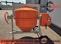 Внимание! Новое поступление бетоносмесителей