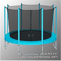 Батуты Clear Fit ElastiqueStrong 10ft, фото 1
