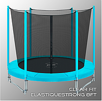 Батуты Clear Fit ElastiqueStrong 8ft