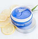 Увлажняющие гидрогелевые патчи с пептидами Medi-Peel Hyaluron Aqua Peptide 9 Ampoule Eye Patch, фото 3