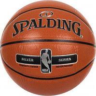 Мяч баскетбольный Spalding NBA Silver Series 76-018Z размер 7