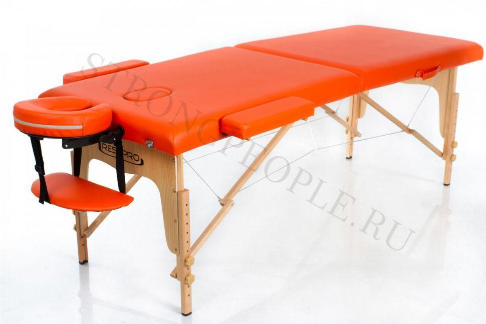 Складной массажный стол Restpro Classic 2 Orange