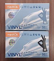 Перчатки витрил и нитрил MediOk. 87089717702 (WApp)