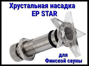 Хрустальная насадка EP Star для финской сауны