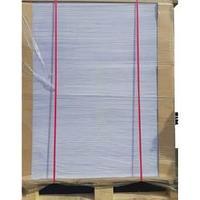 Бумага офсетная 80 гр, 60*84 в листах (500 листов)