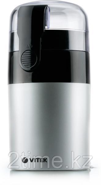 Кофемолка Vitek VT-1540