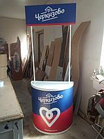 Промо стойка для акций по индивидуальному заказу, фото 1