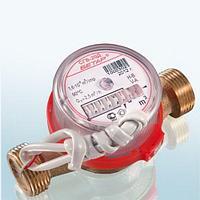 Счетчик воды СГВ-20 МЗ ОК (с импульсным выходом)