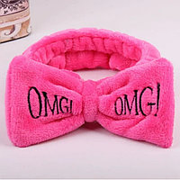 OMG! Повязка косметическая для волос ( фуксия и розовая)