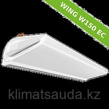 Водяная завеса  WING2 W 150 EC