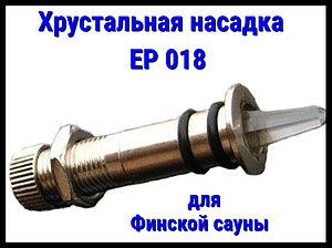 Хрустальная насадка EP 018 для финской сауны