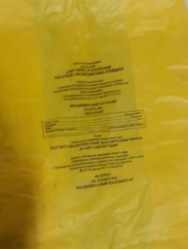 Пакеты для сбора медицинских отходов 700*800 и любые другие размеры