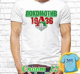 "Футболка с принтом ""Спорт"" - 12"