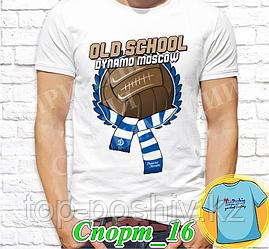 "Футболка с принтом ""Спорт"" - 16"