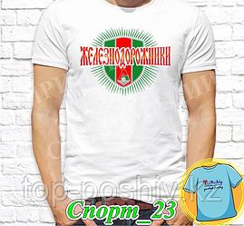 "Футболка с принтом ""Спорт"" - 23"