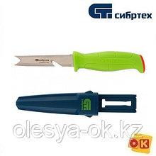 """Нож туристический """"поплавок"""" многофункциональный для туристов, рыбаков и садоводов 220 мм Сибртех"""