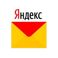 Почта для домена от Яндекс