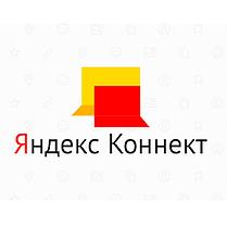 Почта для домена от Яндекс, фото 3