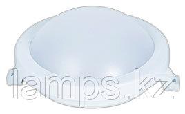 Светодиодный герметичный светильник LUZ-BFR/9W/SMD/40K/17CM/IP65/220V/
