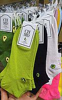 Носки 36-41 с изображением авокадо