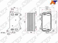 Радиатор масляный АКПП BMW 3-SERIES F30 11-/5-SERIES F10 10-/X5 F15 13-/X6 F16 13-