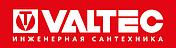 Металлопластиковая (металлополимерная) труба VALTEC PEX-AL-PEX 32х3,0 мм, фото 3