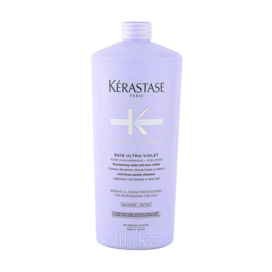 Шампунь-ванна Kerastase Blond Absolu Ultra-Violet для нейтрализации желтизны 1000 мл.