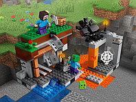 LEGO Minecraft 21166 Заброшенная шахта, конструктор ЛЕГО