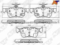 Колодки тормозные зад FORD GALAXY/S-MAX/MONDEO 15-