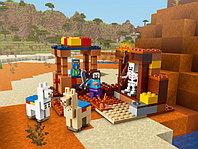 LEGO Minecraft 21167 Торговый пост , конструктор ЛЕГО