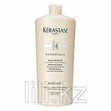 Уплотняющий шампунь Kerastase Densifique Bain Densite Shampoo 1000 мл.