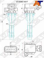 Катушка зажигания TOYOTA COROLLA 120/150/YARIS 90 4ZZ/1KR