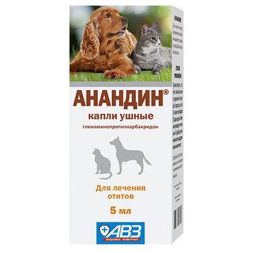 Анандин Капли ушные для животных