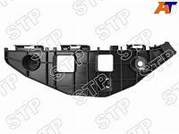 Крепление бампера LEXUS RX350/450H 09- RH