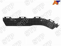 Крепление заднего бампера LEXUS RX350/450H 09- RH