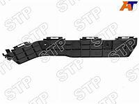 Крепление заднего бампера LEXUS RX350/450H 09- LH