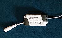 LED драйвер 260-280mA DC24-96V 24W на 220 В