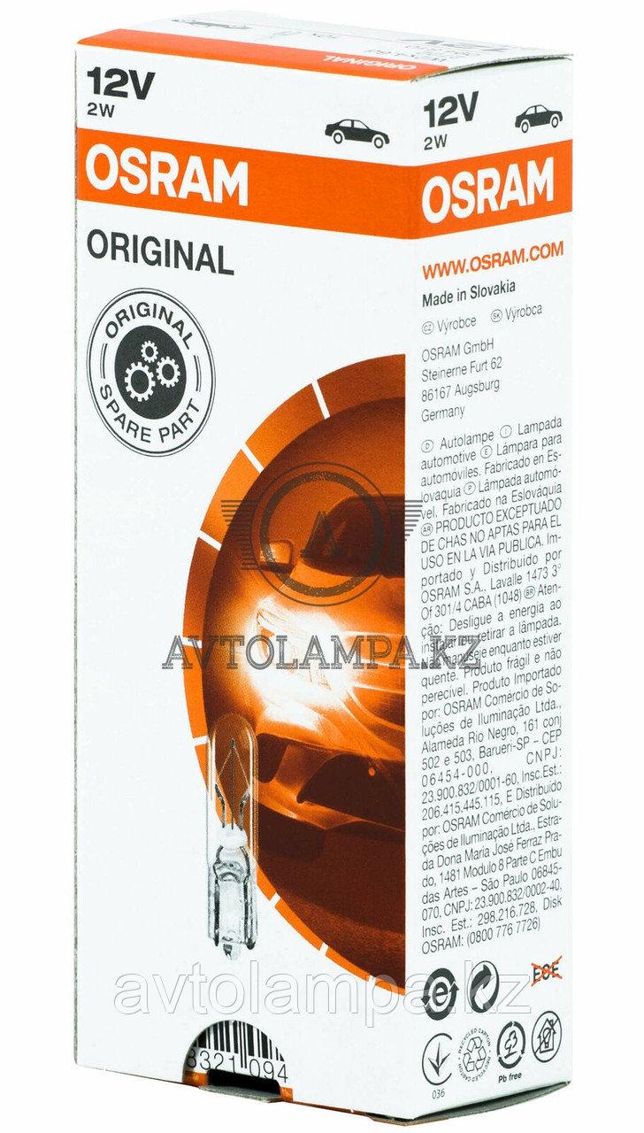 2722MFX Лампа качество (ОЕМ) Original Line - фото 1