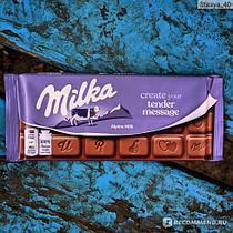 Milka Tender message (100 грамм) (24 шт в упаковке)