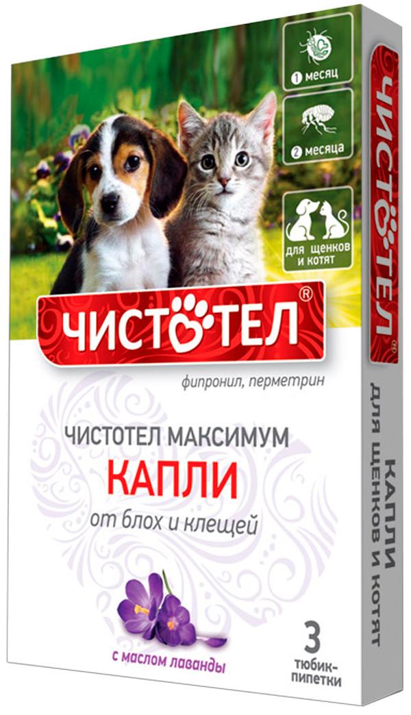 Капли Чистотел от блох и клещей для щенков и котят