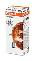5626 лампа R5W 24V качество оригинальной запасной части (ОЕМ)