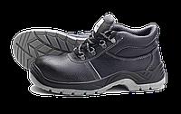 Ботинки рабочие летние кожа на двухслойной подошве МБС с подноском