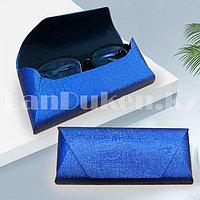Чехол футляр каркасный для очков на магните вертикальный синего цвета длина 16,5 см