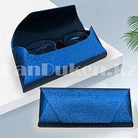 Чехол футляр каркасный для очков на магните вертикальный темно-синего цвета длина 16,5 см