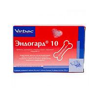 Эндогард 10, Антигельминтный препарат для собак, 1 табл.