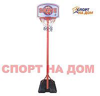 Стойка для игры в баскетбол (высота - 220 см)