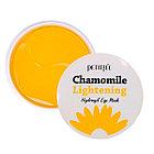 Патчи против темных кругов с экстрактом ромашки Petitfee Chamomile Lightening Hydrogel Eye Mask, фото 2