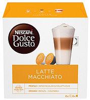 Кофе в капсулах Nescafe Dolce Gusto Latte Macchiato Caramel 8 порций, 16 капсул