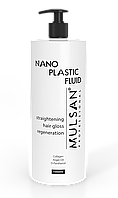 Нанопластика для волос MULSAN 1000 мл
