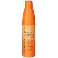 Бальзам для волос CUREX - увлажнение и питание с UV-фильтром, 250 мл
